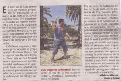 Festes d\'Estiu 2012 - 9 - Tir de Fona Parc de la Mar